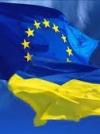Ukraine, EU sign agreement on e-governance