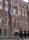 Ukraine's international reserves reach five year high