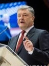 Poroshenko strongly rejects statements about Crimea as 'fait accompli'