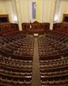 Parubiy announces breakup of coalition in Verkhovna Rada