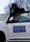 OSCE SMM records explosions in Donetsk city center