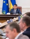 'Passportization' of Donbas: Cabinet of Ministers declares Russian documents invalid, preparing sanctions