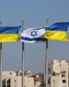Ukrainian parliament ratifies free trade agreement with Israel