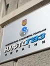 Naftogaz appeals to Swedish Court of Appeal to implement Stockholm Arbitration ruling