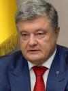 Poroshenko summoned for questioning to State Bureau of Investigation