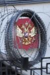 EU ambassadors approve extension of sanctions against Russia