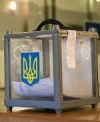 No video surveillance during presidential election in Ukraine - CEC