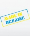 Over 14,000 Ukrainian companies export to EU – Economic Development Ministry