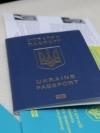 Thailand introduces visa-free regime with Ukraine