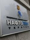 Naftogaz approves Ukrtransgaz market value at UAH 328 bln