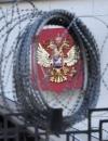 EU expands sanctions against Russia for 'election' in Crimea - Poroshenko