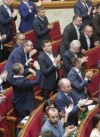 Ukrainian parliament supports appeal on autocephaly for UOC