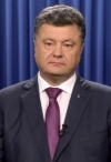 New law on national security supported by all NATO partners - Poroshenko