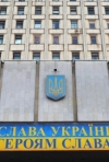 CEC registers over 2,300 parliamentary candidates running in single-member constituencies