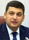 Ukraine to agree on new programs of financing infrastructure projects on border
