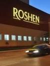 ROSHEN closes Lipetsk Confectionery Factory