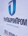 President appoints two new members of Ukroboronprom Supervisory Board