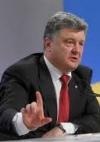 President Poroshenko: Yanukovych's money to be spent on Ukrainian army and social protection