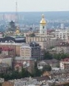 Ukraine climbs to 61st place in Doing Business ranking