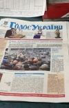 Law on Donbas reintegration published in parliamentary newspaper