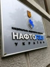 Naftogaz: 9 bcm of gas remains in Ukraine's storage facilities