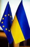 EU remains main trading partner of Ukraine