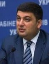 PM Groysman promises not to block decisions on energy efficiency