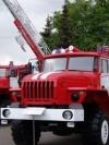 Extreme fire hazard level declared in Ukraine